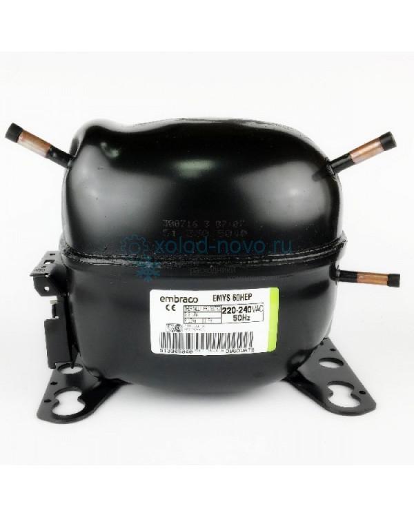 Компрессор EMYS60HEP (R-134, -23.3C, 144Вт)