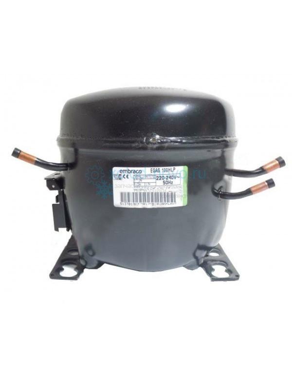 Компрессор Embraco Aspera EGАS100HLP (R-134, -23,3С, 249 Вт)