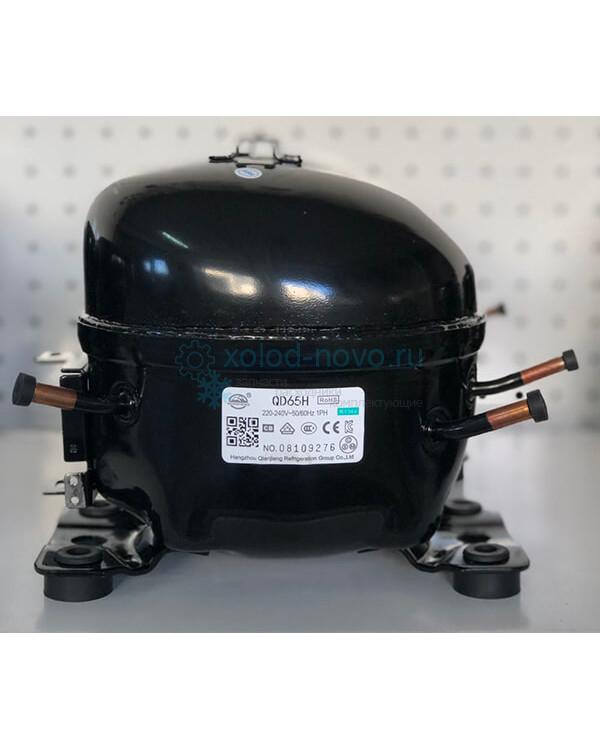 Компрессор Wansheng QD65H, R-134, 168 Вт