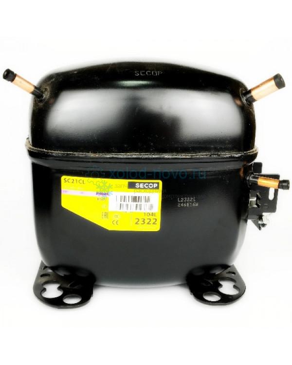Компрессор Danfoss SC21CL, R-404