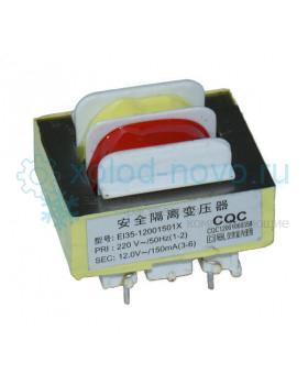Трансформатор EL35-10501501X 220V/10/5V(150mA) MV028