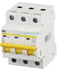 Выключатель автоматический 3-полюсный ИЭК, тип C, 10А, 4.5кА