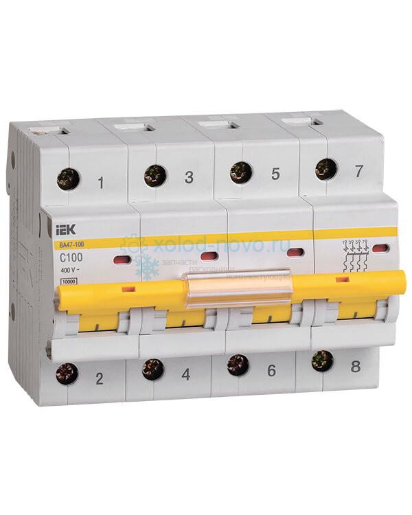 Выключатель автоматический 4-полюсный ИЭК, тип C, 100А, 10кА