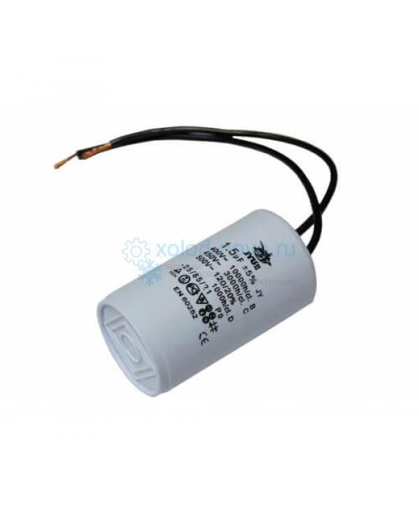Конденсатор 1,5 мкф 400-500V