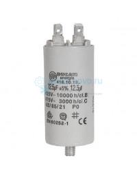 Конденсатор 12,5 мкф 400-500V