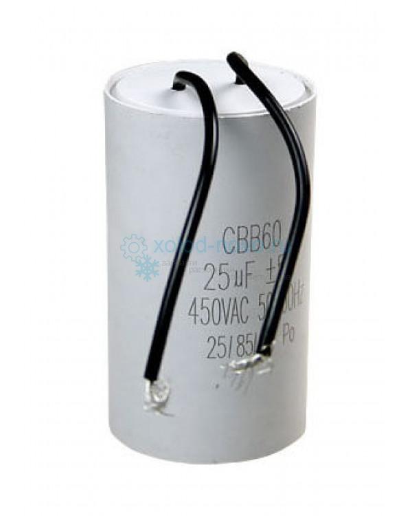 Конденсатор 25 мкф+1,5 мкф 400-500V