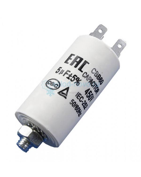 Конденсатор 5 мкф 400-500V