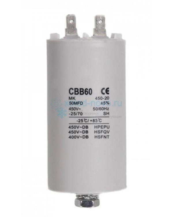 Конденсатор 50 мкф 400-500V
