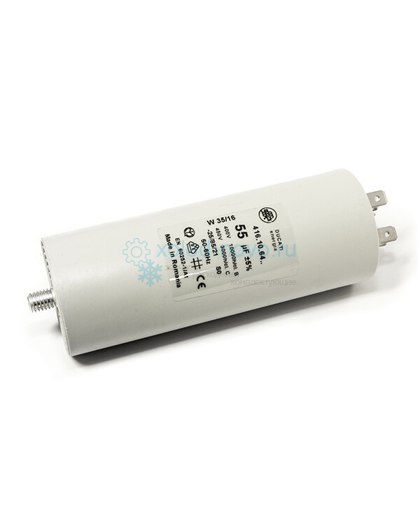Конденсатор 55 мкф 400-500V
