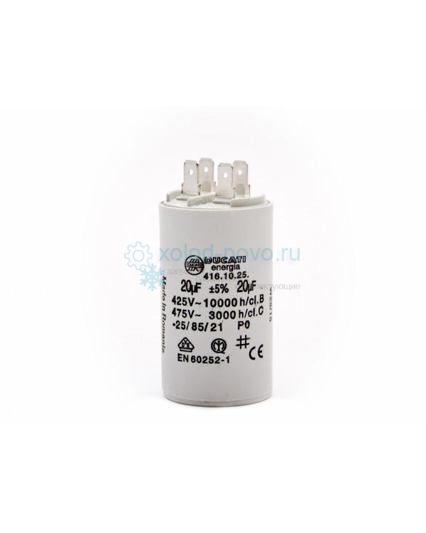 Конденсатор 20 мкф 400-500V