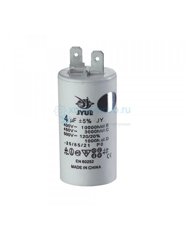 Конденсатор 4 мкф 400-500V