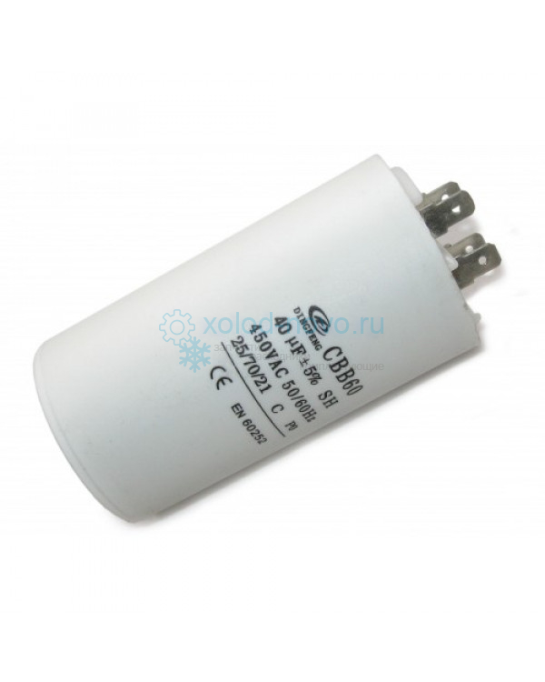 Конденсатор 40 мкф 400-500V