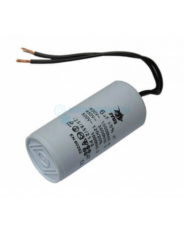 Конденсатор 6 мкф 400-500V