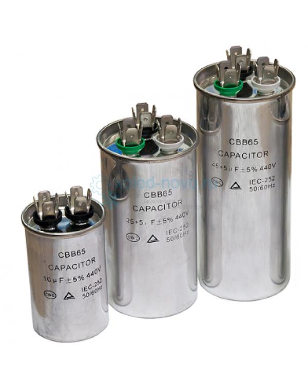 Конденсатор 20 мкф 400-500V металлический