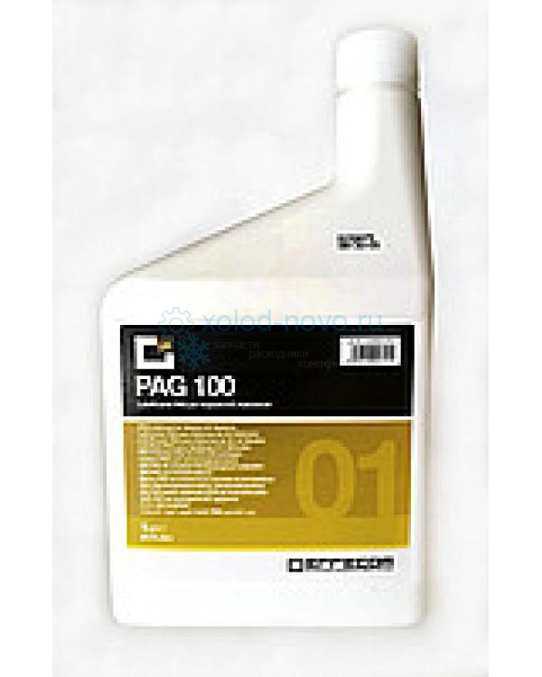 Масло синтетическое PAG-100 500 мл ERRECOM