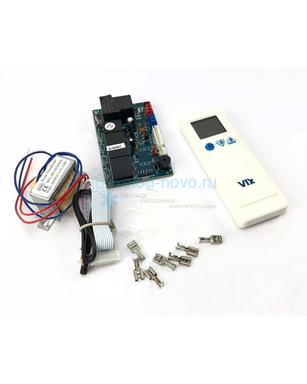 Блок управления кондиционера ZL/QD-U02B