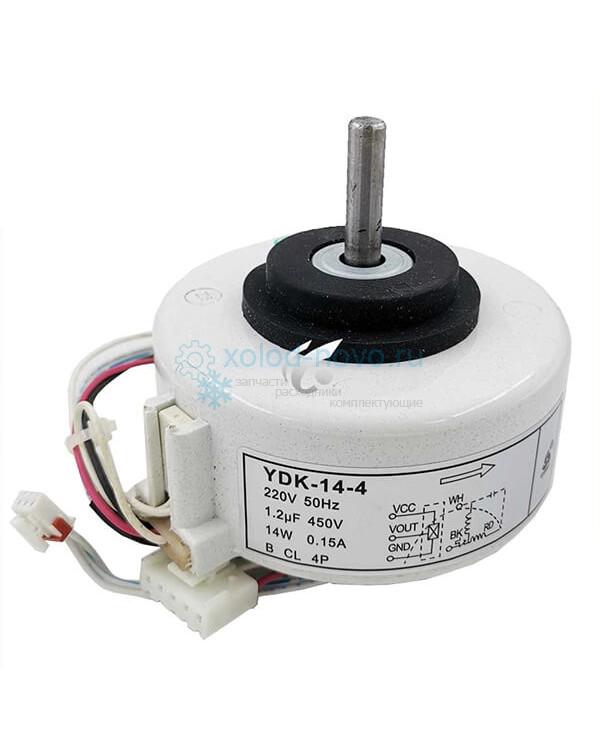 Мотор внутреннего блока кондиционера YDK 14-4 14W