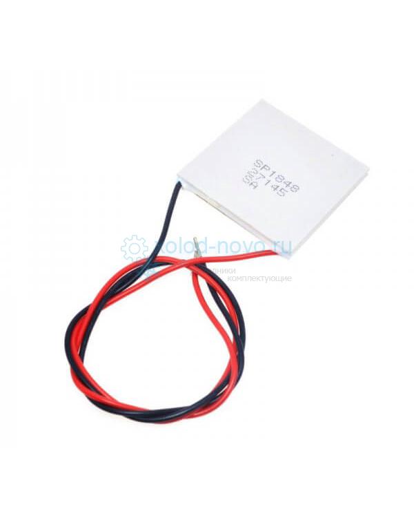 Термоэлектрический модуль Пельтье SP1848-27145 4,8V 120°C
