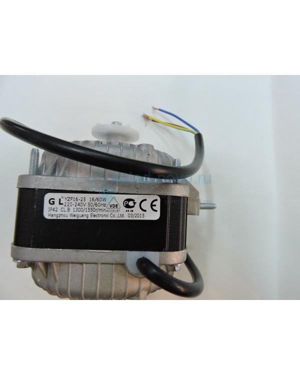 Микродвигатель YZF 16-25Вт (16Вт)