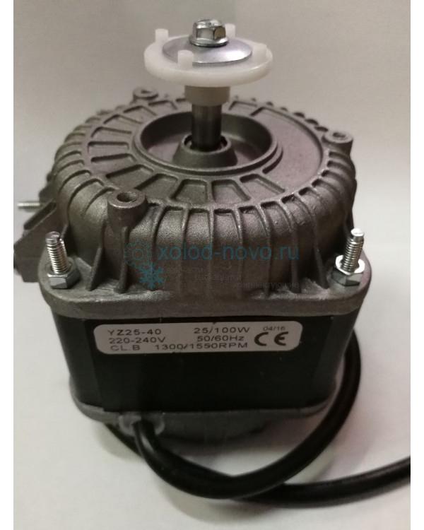Микродвигатель YZF 25-40Вт