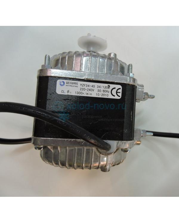 Микродвигатель YZF 34Вт