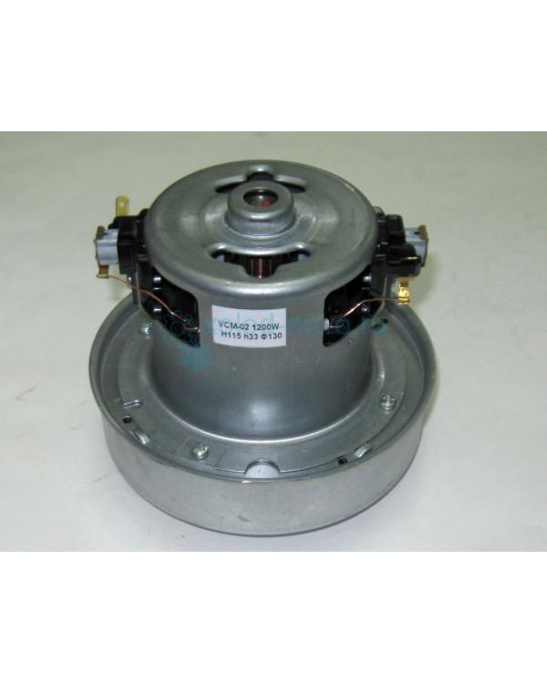 Двигатель для пылесоса VCM-02 1200 W Китай