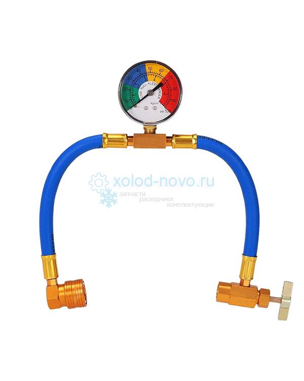 Комплект для заправки FC-AL801G50