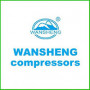 Wansheng (Китай)